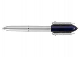 Ручка шариковая «Гагарин»